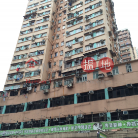 Lee Wo Building|利和大廈