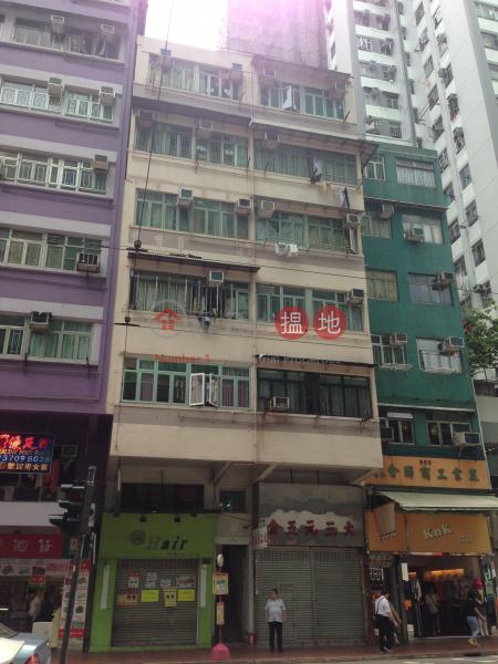 筲箕灣道202-204號 (202-204 Shau Kei Wan Road) 西灣河|搵地(OneDay)(1)