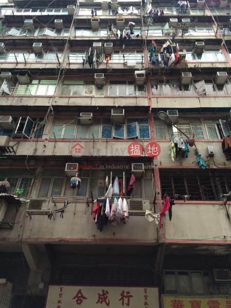 大南街260號 (260 Tai Nan Street) 深水埗 搵地(OneDay)(1)