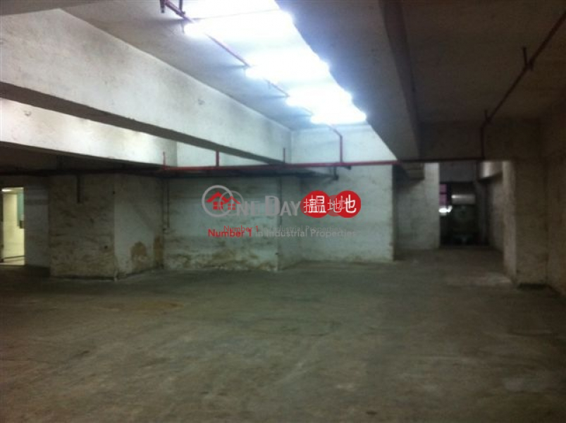 Property Search Hong Kong | OneDay | Industrial, Rental Listings | Gold King Industrial Building