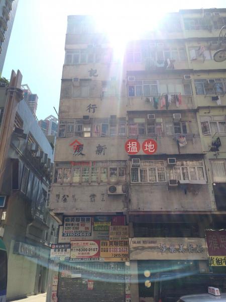 296 Sha Tsui Road (296 Sha Tsui Road) Tsuen Wan East|搵地(OneDay)(1)