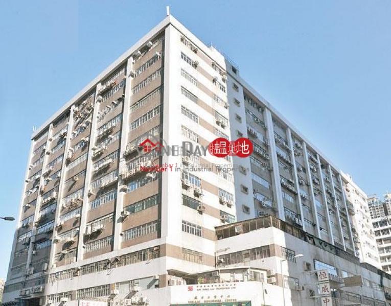 Valiant Industrial centre, Valiant Industrial Centre 威力工業中心 Sales Listings | Sha Tin (caden-05313)