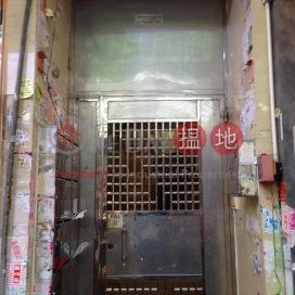10-12 Tung Choi Street ,Mong Kok, Kowloon