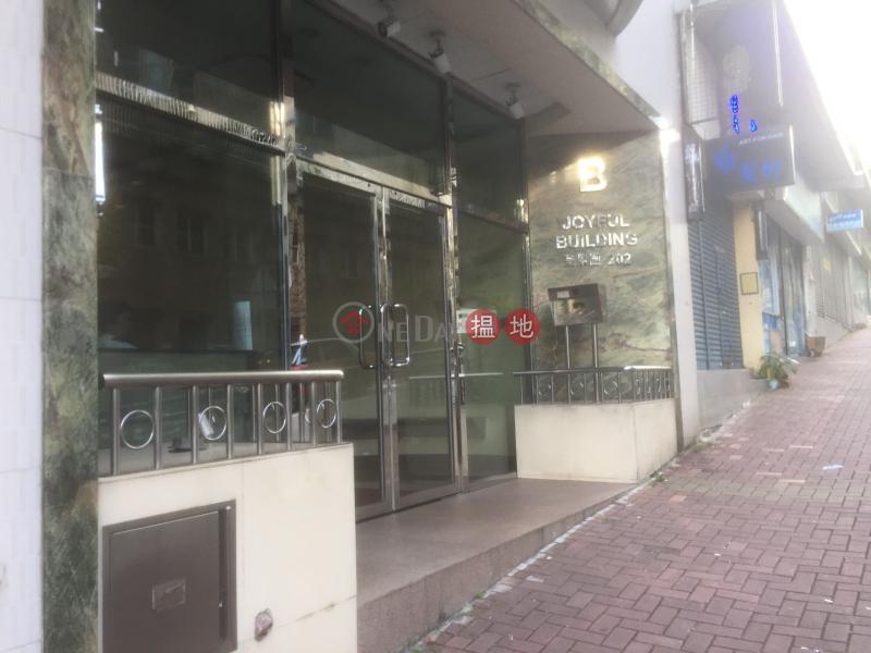 家興大廈B座 (Joyful Building Block B) 荃灣西|搵地(OneDay)(3)