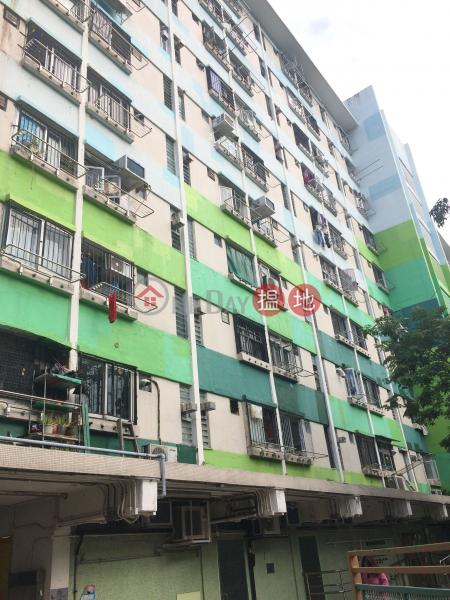 南山邨南堯樓 (Nam Yiu House, Nam Shan Estate) 石硤尾|搵地(OneDay)(3)
