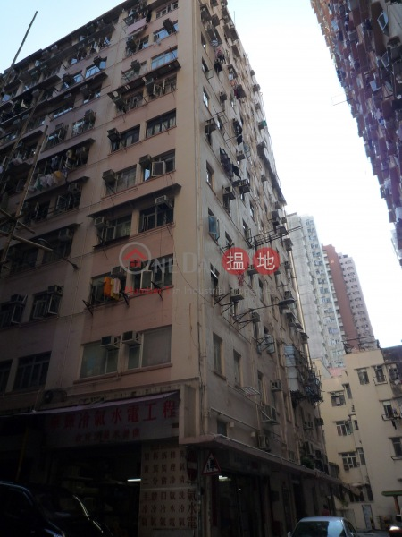 百福大廈 (Pak Fuk Building) 北角|搵地(OneDay)(3)