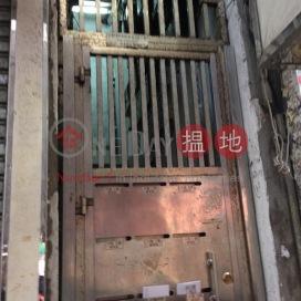 45-47 Tung Choi Street ,Mong Kok, Kowloon