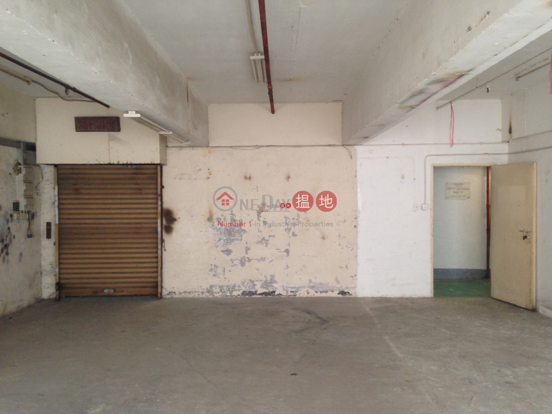 瑞森工業大廈-8-10葵秀路 | 葵青-香港|出租HK$ 12,000/ 月