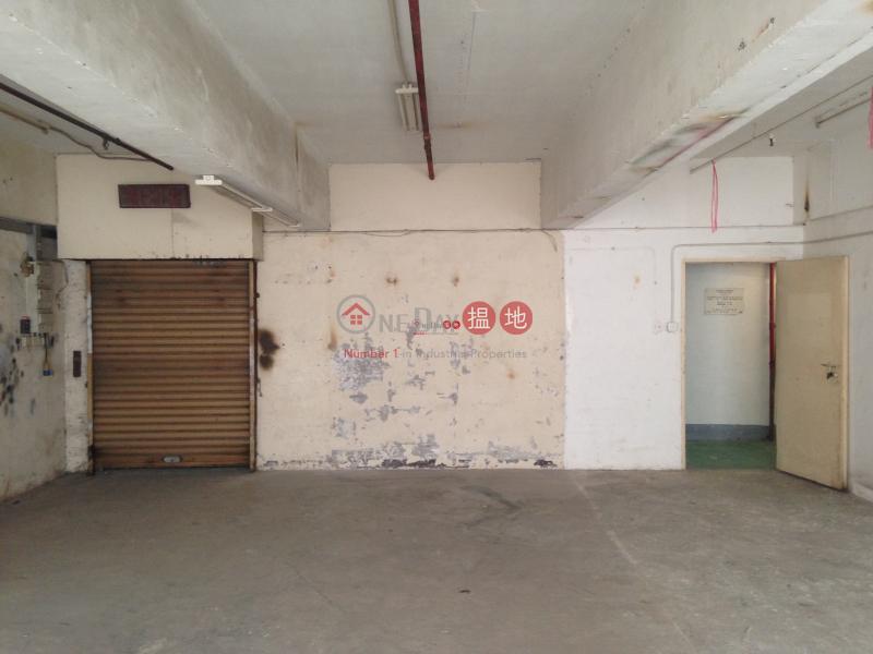 Shui Sum Industrial Building 8-10 Kwai Sau Road | Kwai Tsing District Hong Kong Rental | HK$ 12,000/ month