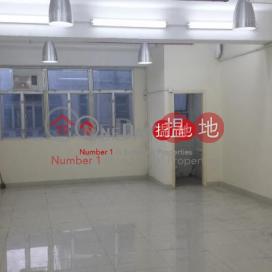 可入40呎櫃,特平租金|荃灣德豐工業中心(Tak Fung Industrial Centre)出租樓盤 (poonc-01635)_0