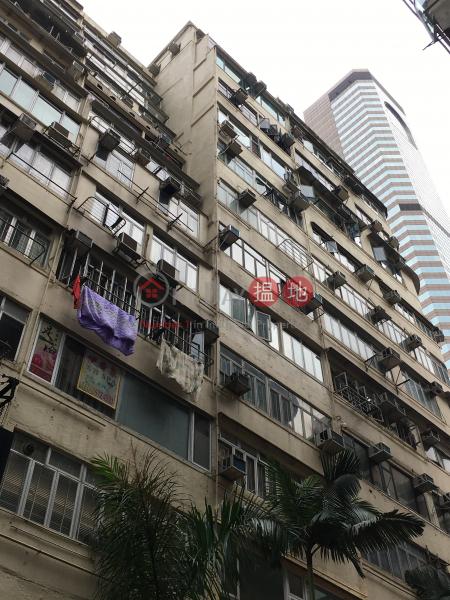 麗園大廈 (Lai Yuen Apartments) 銅鑼灣|搵地(OneDay)(4)