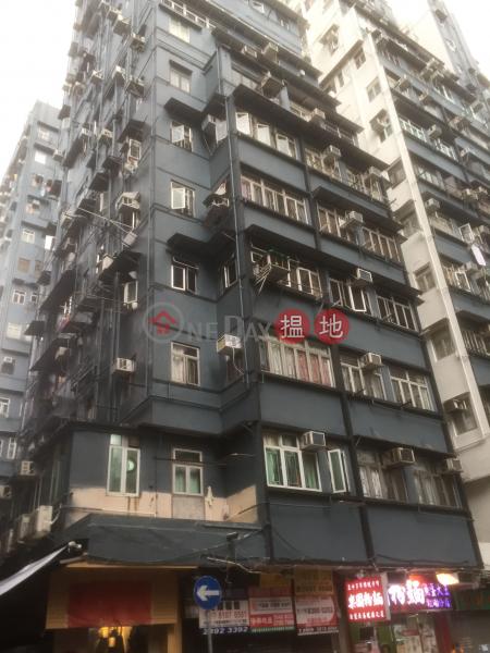 Whampoa Building (Whampoa Building) Hung Hom 搵地(OneDay)(2)