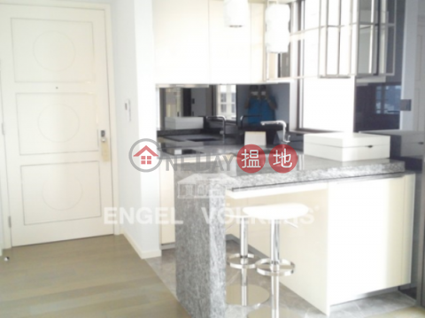 1 Bed Flat for Rent in Soho|Central DistrictThe Pierre(The Pierre)Rental Listings (EVHK94577)_0