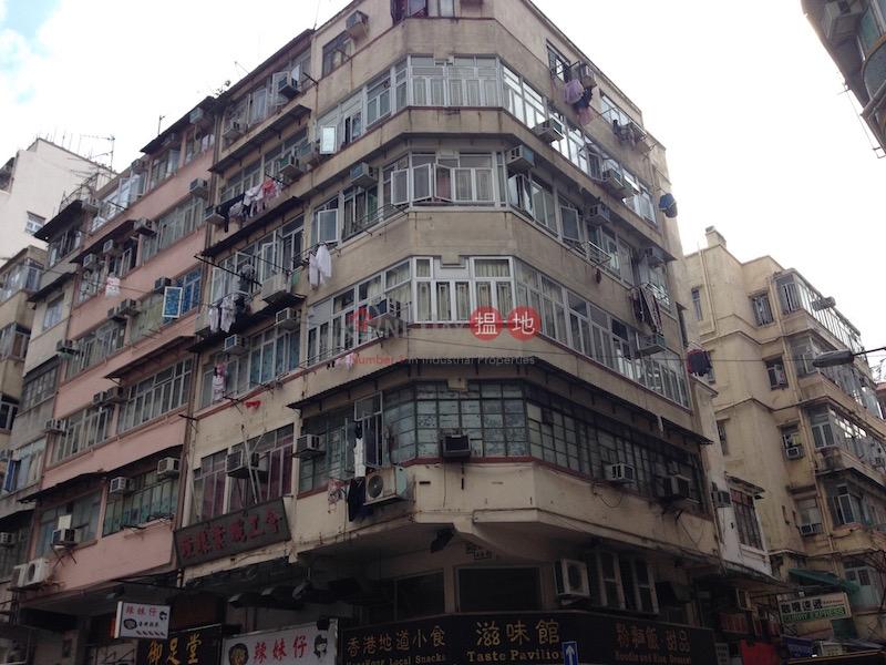 81 Woosung Street (81 Woosung Street) Jordan|搵地(OneDay)(3)