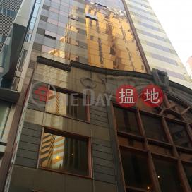 TEL: 98755238|Wan Chai DistrictCircle Tower(Circle Tower)Rental Listings (KEVIN-3667974149)_0