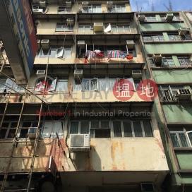 7 Nam Shing Street,Tai Po, New Territories