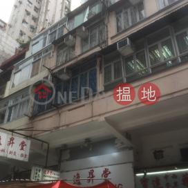 寶靈街5號,佐敦, 九龍