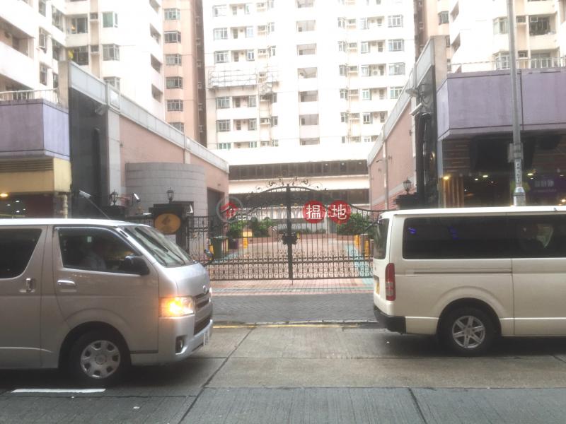 紅磡灣中心 B座,D座, F座, K座, L座 (Hung Hom Bay Centre Block B, D, F, K & L) 紅磡|搵地(OneDay)(4)