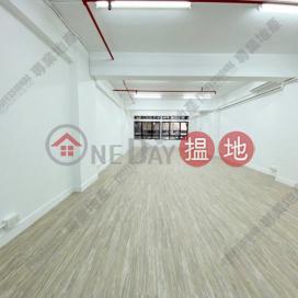 南北行商業中心|西區南北行商業中心(Bonham Commercial Centre)出租樓盤 (01B0149695)_0