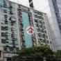 時豐中心 (Premier Centre) 長沙灣長順街20號|- 搵地(OneDay)(1)