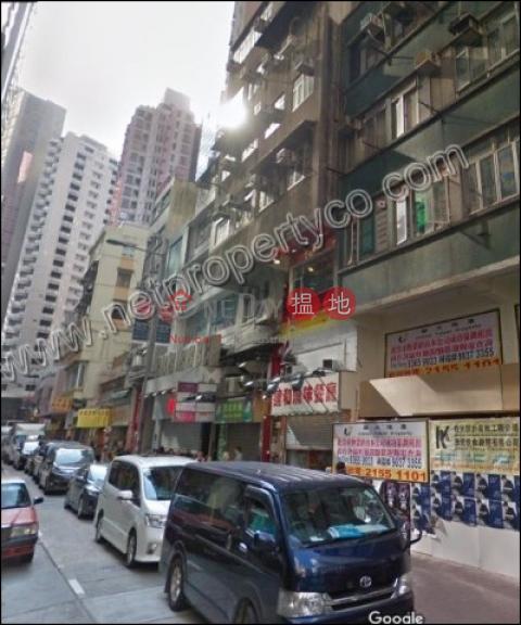 Location Location Location|Wan Chai DistrictMan Man Building(Man Man Building)Rental Listings (A006427)_0