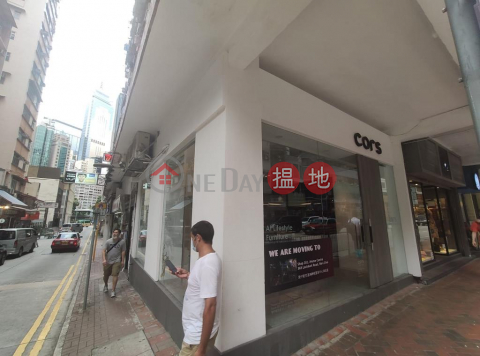 Shop for Rent in Wan Chai|Wan Chai DistrictOn Hing Mansion (On Hing Mansion )Rental Listings (H000382605)_0