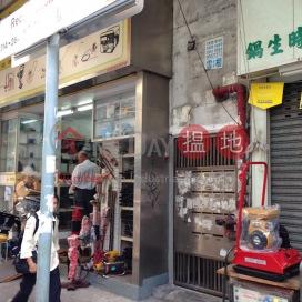 新填地街284-286號,旺角, 九龍