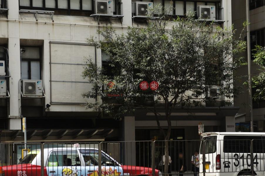 溫莎公爵社會服務大廈 (Duke Of Windsor Social Services Building ) 灣仔|搵地(OneDay)(2)