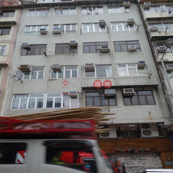 128-130 Tung Lo Wan Road (128-130 Tung Lo Wan Road) Tin Hau 搵地(OneDay)(2)