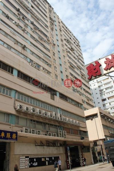 豪華工業大廈 (Hover Industrial Building) 葵涌|搵地(OneDay)(3)