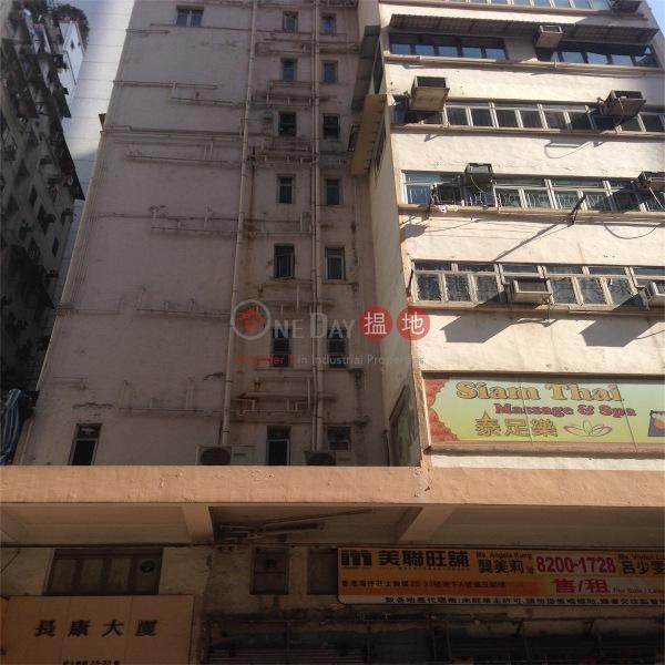 Cheong Hong Mansion (Cheong Hong Mansion) Wan Chai|搵地(OneDay)(3)
