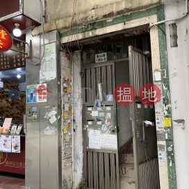 1B Lok Shan Road,To Kwa Wan, Kowloon