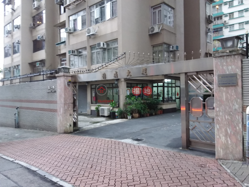 德威大廈 (一期及二期) (Tak Wai Mansion (Phase I & II)) 何文田 搵地(OneDay)(4)