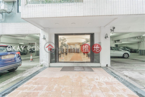 Efficient 4 bed on high floor with sea views & balcony | For Sale|Skyline Mansion(Skyline Mansion)Sales Listings (OKAY-S66184)_0