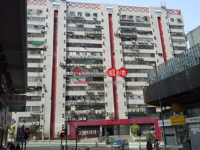 Vanta Industrial Centre, Very High, Industrial | Rental Listings | HK$ 28,000/ month