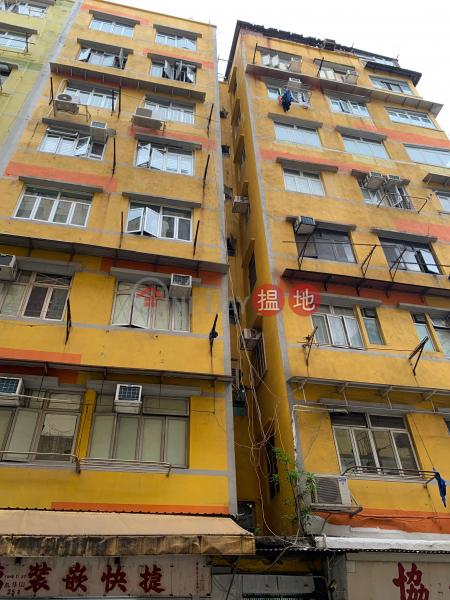 27 FUNG YI STREET (27 FUNG YI STREET) To Kwa Wan|搵地(OneDay)(1)