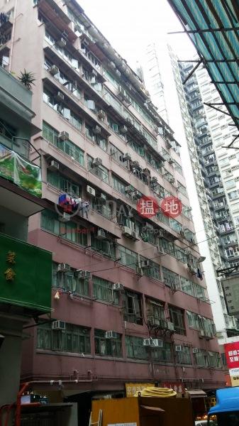 Luen Wo Apartments (Luen Wo Apartments) North Point|搵地(OneDay)(2)
