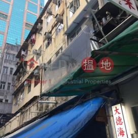 紫薇街21號,西營盤, 香港島