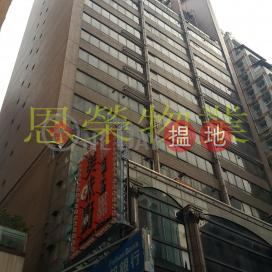 Wan Chai Office TEL: 98755238
