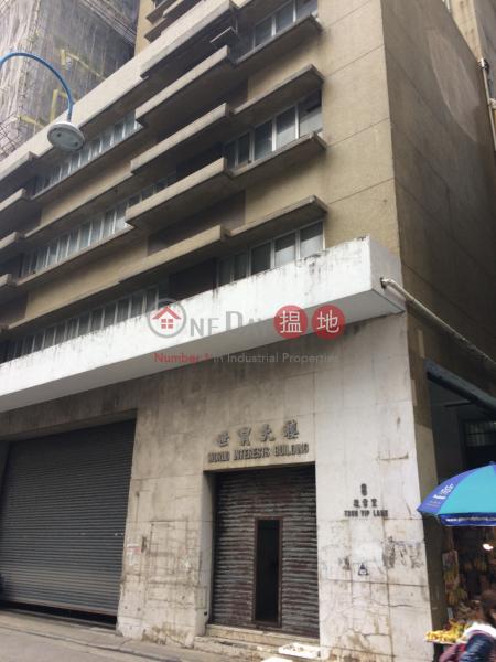 世貿大樓 (World Interests Building) 觀塘|搵地(OneDay)(1)