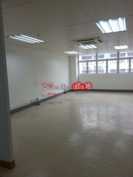 Valiant Industrial Centre, High | Industrial | Rental Listings, HK$ 17,890/ month