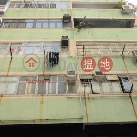 普仁街4號,蘇豪區, 香港島