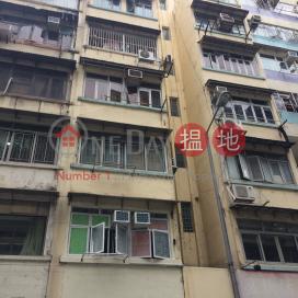 129 Yu Chau Street|汝州街129號