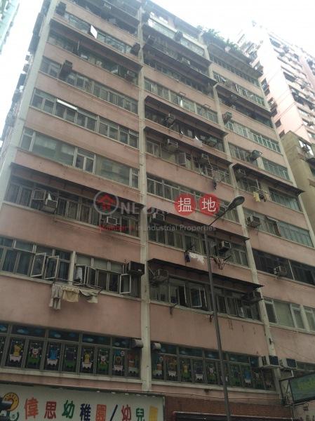 大成大廈 (Tai Shing Building) 蘇豪區|搵地(OneDay)(5)