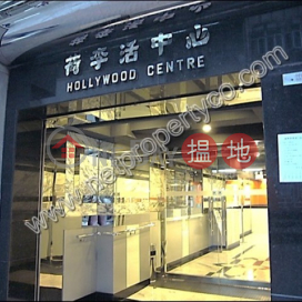 Low Rent Office for Lease in Sheung Wan|Western DistrictHollywood Centre(Hollywood Centre)Rental Listings (A065908)_0