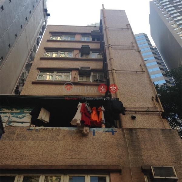 Fortune Eagle Mansion (Fortune Eagle Mansion) Wan Chai|搵地(OneDay)(3)
