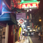 7 Lan Fong Road (7 Lan Fong Road) Wan Chai DistrictLan Fong Road7號|- 搵地(OneDay)(3)