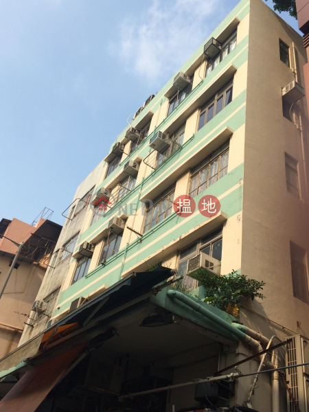 LUNG FUNG MANSION (LUNG FUNG MANSION) Kowloon City|搵地(OneDay)(1)