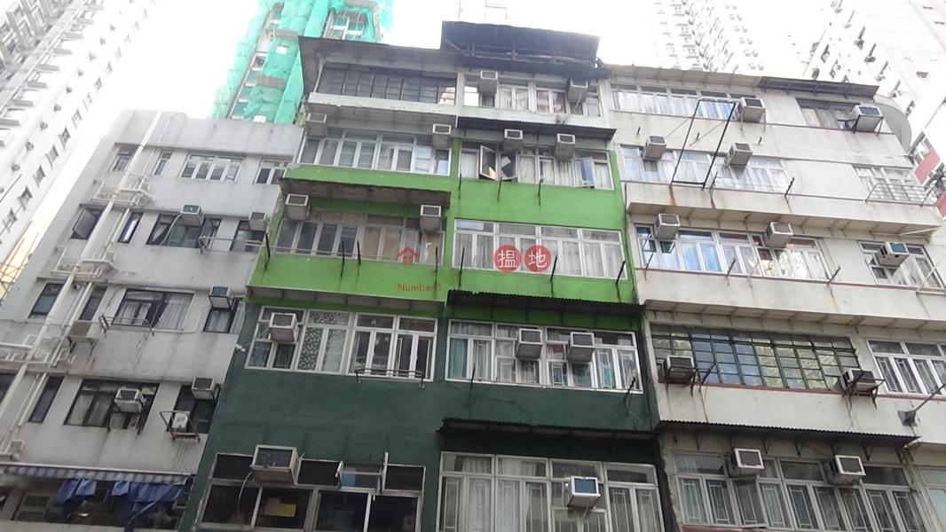 世安樓 (Sai On Building) 堅尼地城|搵地(OneDay)(1)