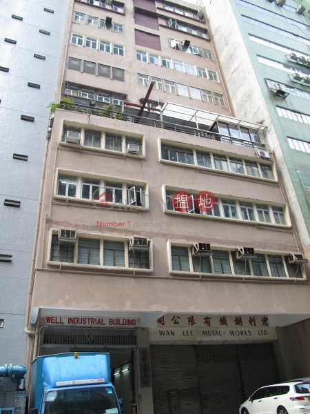 Well Industrial Building (Well Industrial Building) Kwai Chung|搵地(OneDay)(2)